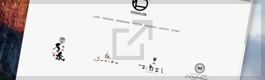 yoshijin tumblr top
